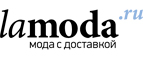 Скидки до 30% на Mid season sale на большие размеры! - Копейск